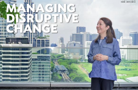 homa bahrami managing disruptive change.png